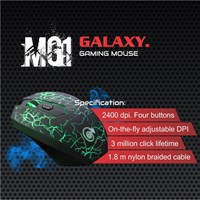 Mouse Gaming - Supreme Mg1 Galaxy