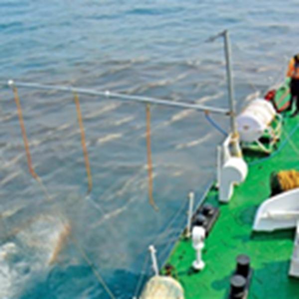 Oil Spill Dispersant OSD - 701 WA.081310071122