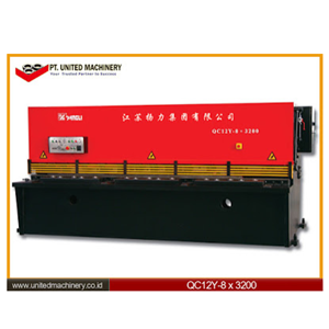 Shearing Machine QC12Y-8x3200