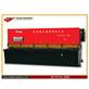 Mesin Potong Plat QC12Y-8x3200