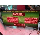 Running Text Display (Multi Color) 4