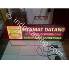 Moving Sign Display (Multi Color) 1