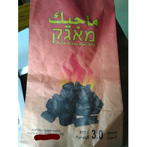 Paper Bag Arang 3 Kg