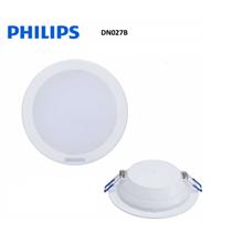 Lampu Downlight LED Philips DN027B 4