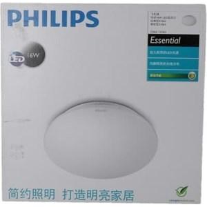 Lampu LED Philips 33363 Ceiling 16W 2700k/6500k