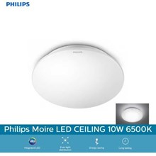 Lampu LED Philips 33369 Ceiling 10W 2700k/6500k