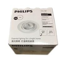 Jual Lampu LEDspot Philips  59751 Kyanite 3W 2700k/4000k 2