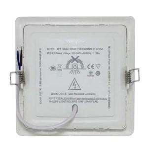 Panel Lampu Philips 59527 Marcasite SQ 5