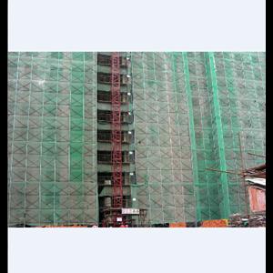 Safety Net - Jaring Pengaman Bangunan
