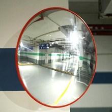 Convex Mirror Cermin Cembung Jalan