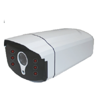 Kamera CCTV Night Vision AHD 1