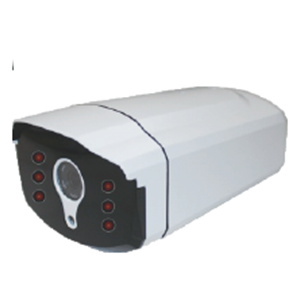 Kamera CCTV Night Vision AHD