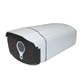 Kamera CCTV Night Vision