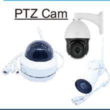 Kamera CCTV PTZ
