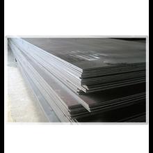 Hot Rolled Steel Sheets / Plat Kapal