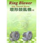 Ring Blower Chuan Fan 1