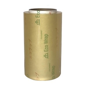 Cling Wrap 45Cm (Plastik Kemasan)