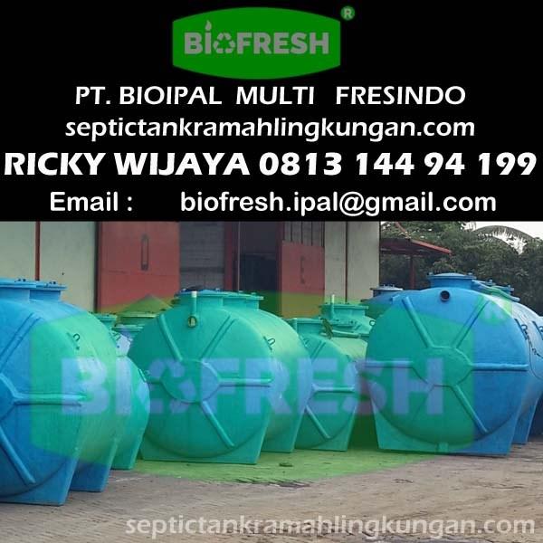 SEWAGE TREATMENT PLANT BIOTECH BRAND