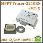 Mppt Solar Charge Controller 10A/20A 2