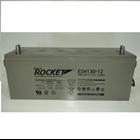 Baterai Aki Rocket ESH130-12 1