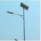 Lampu Jalan PJU Solar LED 1