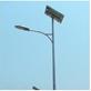 Lampu Jalan PJU Solar LED