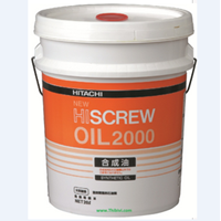 Jual New Hiscrew Oil 2000 Hitachi