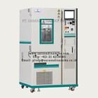 Ozone Tester Chamber  UA-2074 - Alat Uji dan Mesin 1