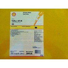 Shell Tellus 32 S2M Oil And Lubricant