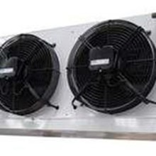 Evaporator Freezer & Chiller