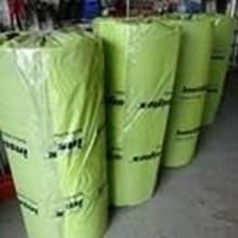 insulation insuflex roll uk 3/4