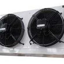 Evaporator Indoor Freezer Dan Chiller