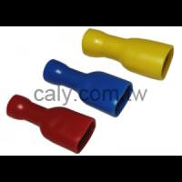 Kabel Skun PV 2-5 A