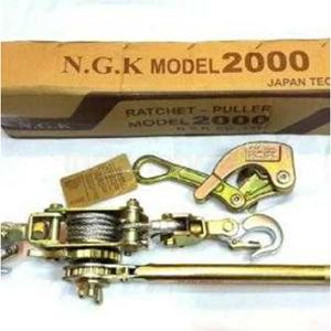 Ratchet Puller NGK P-1500