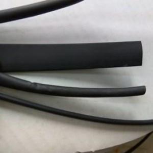 Heat Srink Cable RMW-27/8