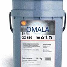 Oli Shell Omala S4 GX 680
