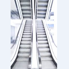 Eskalator New