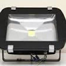 Lampu Led Floodlight Series-B 30W