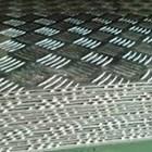 Plat Aluminium Bordes 1