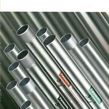 Pipe Metal Conduit Panasonic