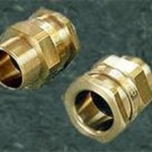 Unibell Cable Gland Unarmoured