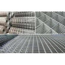Cheap Wiremesh Iron Provider Services in Medan
