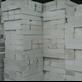 Bata Ringan (Hebel) - 60x20x7.5