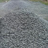 Batu Split 1-3 1