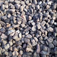 Jual Batu Split 1-2