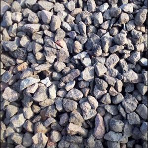 Batu Split 1-2