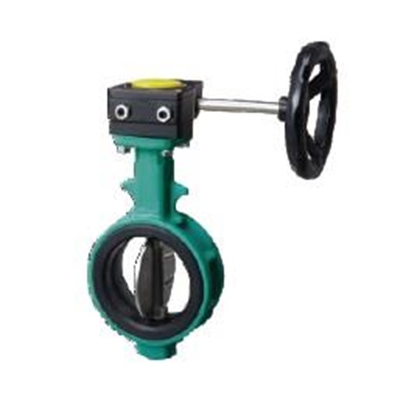 Butterfly valve Series 700G Rubber Seat