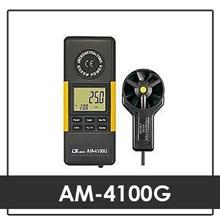 AM-4100G Anemometer