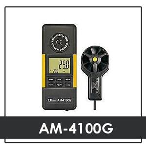 Dari Anemometer AM-4100G 0