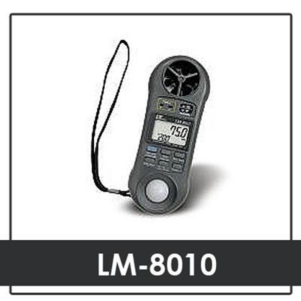 LM-8010 Anemometer